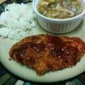 Recipe: Chicken Katsu